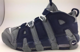 Nike Air More Uptempo Hoyas